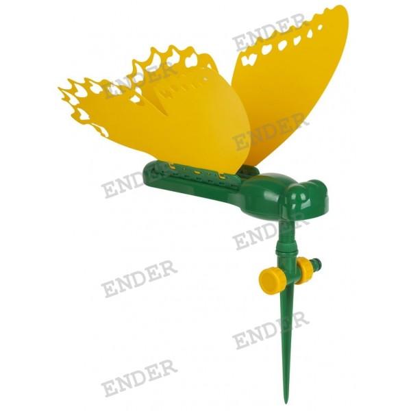 Дождеватель Ender декоративный Бабочка  (1600103)