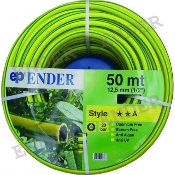 """Шланг садовый Ender Style 1/2"""" длина 50 м (109010A)"""